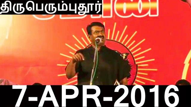 Seeman Speech at Sriperumbudur Election Campaign | 7 APR 2016 | திருபெரும்புதூர் தேர்தல் பரப்புரை