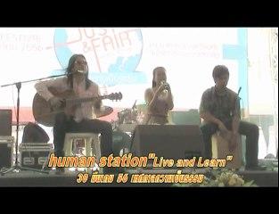 Live and learn - Human Station I