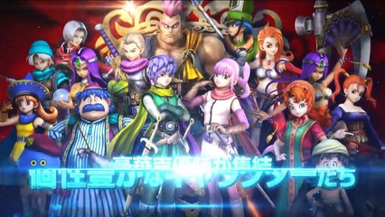 Dragon Quest Heroes 2 : Second trailer