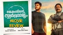 Jacobinte Swargarajyam - Movie Review | Nivin Pauly, Vineeth Sreenivasan, Renji Panicker