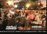 12 10 55 ข่าวค่ำDNN คอลัมน์อัพเดท ชาวนากับชาวเมือง