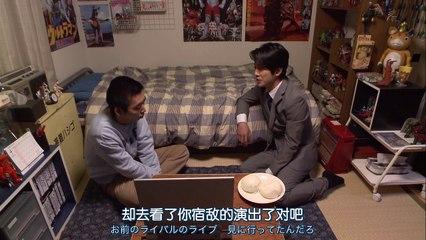 初戀搞笑藝人 第6集 Hatsukoi Geinin Ep6