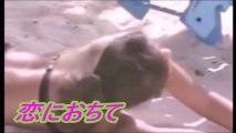 KatouReiko『恋におちて』