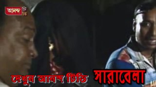 BANGLA NATOK NEW BANGLA NATOK NEW BANGLA NATOK FUNNY VIDEO