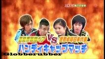 Crazy Japanese Table Tennis Stuff! [HD]