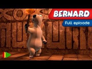 Bernard Bear - 41 - The treasure