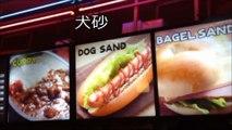 Engrish  Funny English in Japan 面白い英語