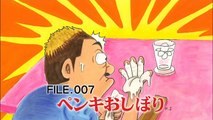 Funny japanese candid camera prank ~Paint towel~