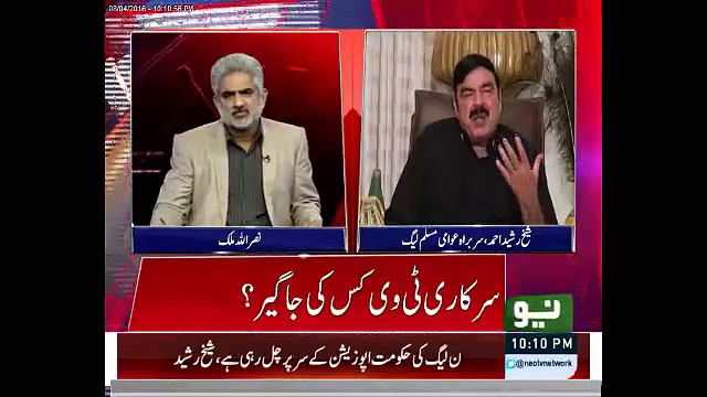 It is Right Time For Dharna, No one Supporting the Govt. Sheikh Rasheed