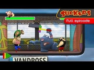 Suckers - 68 - Super Smash Toys