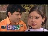 HD Takrav || टकराव || Santram Banjara, Megha Mehar || Hindi Full Movies