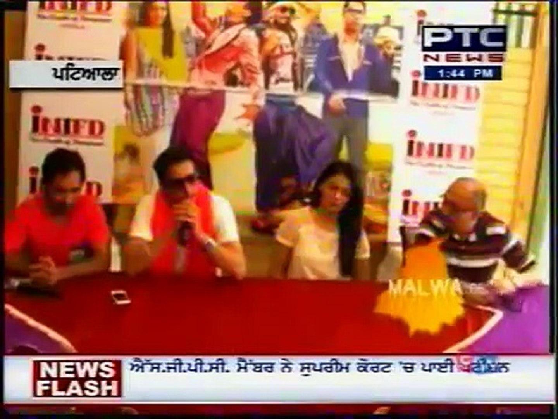 TV NEWS -- PTC -- Aa Gaye munde UK De -- Press Conf. -- Patiala -- Trivani