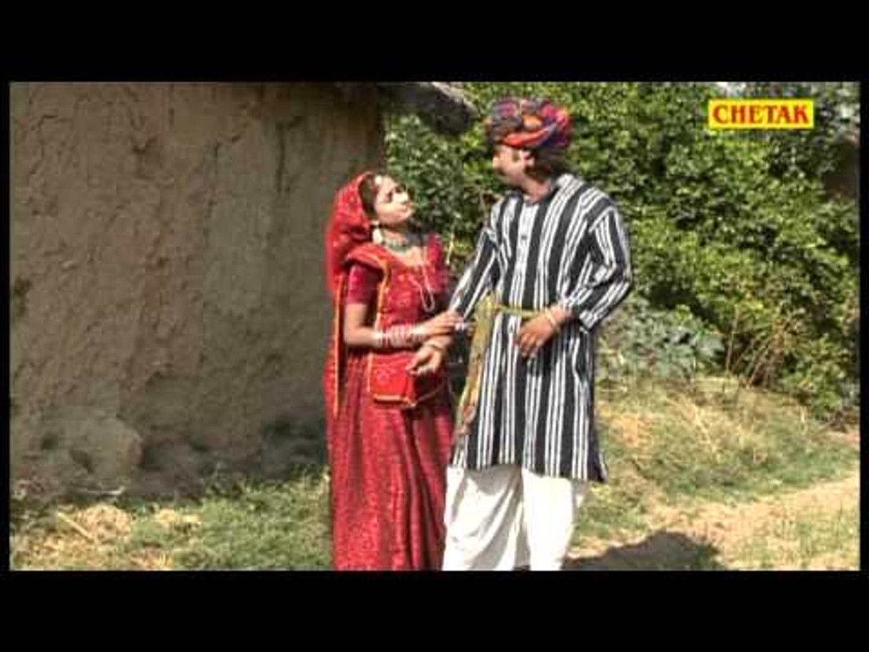 Tanduro Ghada De Chhori Bum Pataka Shakuntala Rao,Kumari Hina Sain  Rajsthani Hot Songs Chetak Casse