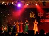 KKHS Concert 2008: Dancing Performance