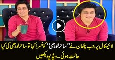 "Shocking: See The Reaction Of Sahir Lodhi WHen A Live Caller Pathan Call Him ""Khusra""."