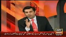 nawaz sharif ki campanies ke naam-Arshad Sharif two companies on Nawaz Sharif Name Panama leaks