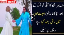 ANGEL SONG BY TAHER SHAH -  Tahir Shah after success of Eye to Eye