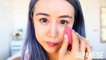 Japanese Makeup vs. American Makeup ♥ Before & After Transformation ♥ Kawaii or Sexy?