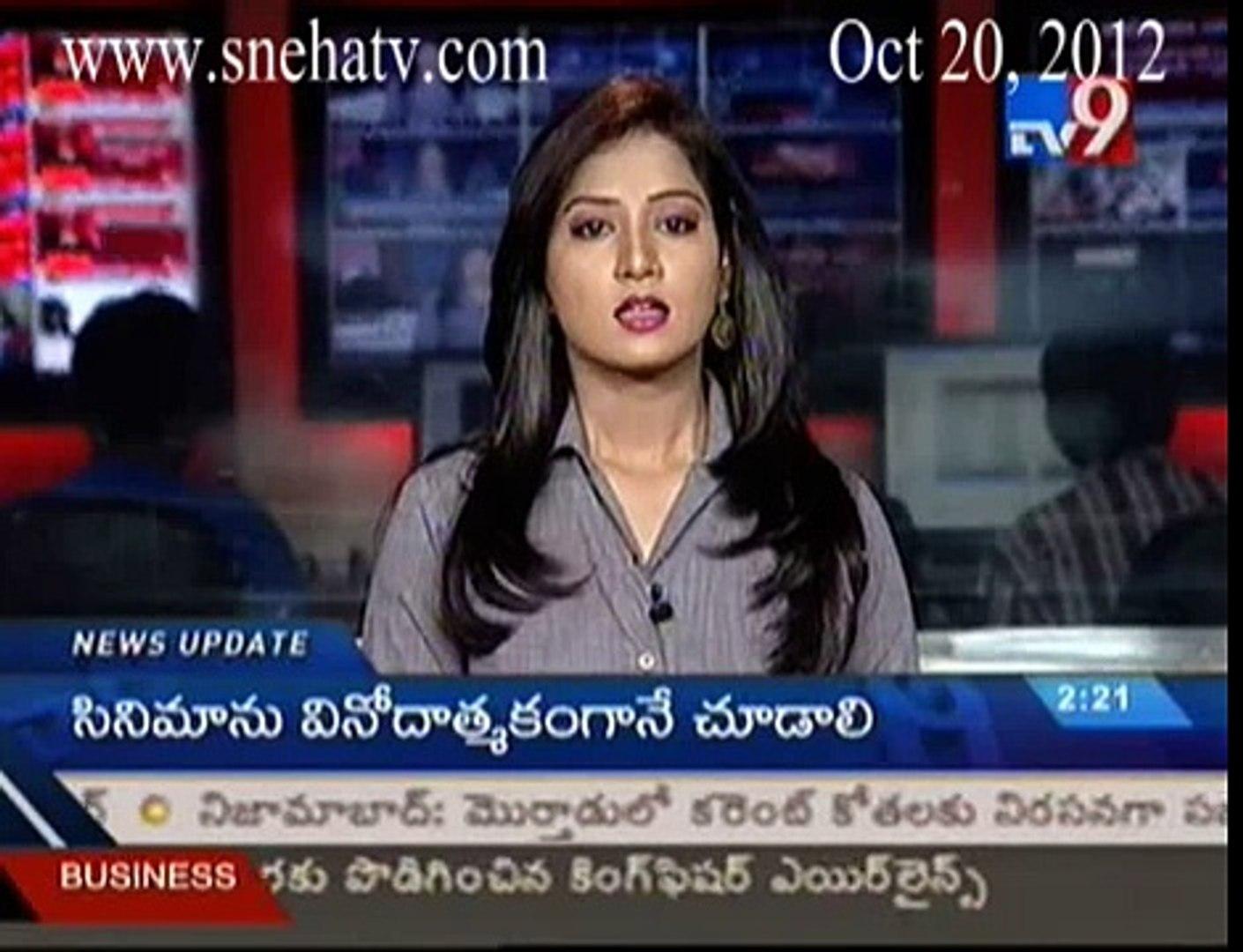 TV9 - Shiromani Akali Dal cadre attack on Congress Headquarter