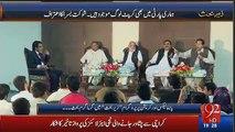 Did Nawaz Sharif Have Ever Build a Good Hospital Like SKMH? Watch Answer
