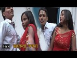 Bahakta Manwa   बहकता मनवा   Bhojpuri Hot Holi Songs