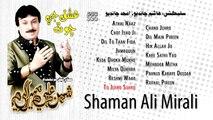 To Jehro Suhro - Shaman Ali Mirali - New Sindhi Album 2016  ALBUM NO 555 ISHQ JI CHOT NEW ALBUM 2016