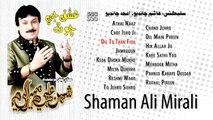 Dil To Taan Fida - Shaman Ali Mirali - New Sindhi Album 2016  ALBUM NO 555 ISHQ JI CHOT NEW ALBUM 2016