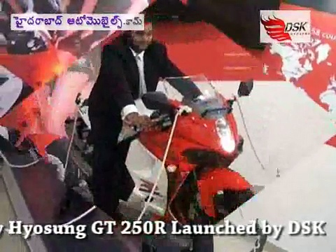 The Big Boy Hyosung GT 250R Launched by DSK Motowheels in Hyderabad