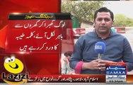 today earth quake in pakistan
