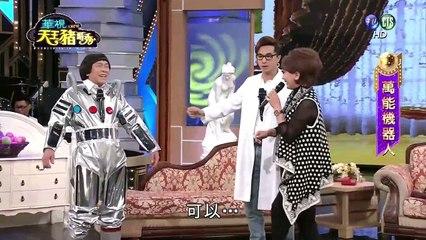 天王豬哥秀 20160410 Part 4