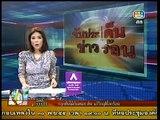 ทดสอบภาคสนาม ทรภ.1 จันทบุรี-ตราด