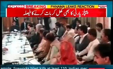 panamaleaks People's Party is in action against Sharif family- Bilawal is ready to launch Movement