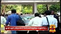 HC Demands Kolathur Mani To Submit Document Over Inter-Caste Marriage Murders - Thanthi TV