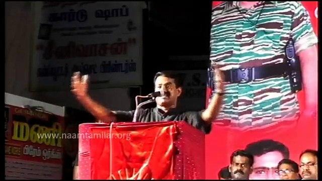 08.04.2016 | கிருஷ்ணகிரி பொதுக்கூட்டம் - சீமான் எழுச்சியுரை | 8 APR 2016 | Naam Tamilar Seeman Meeting
