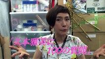 【Huluオリジナル】 「座長は語る!」予告映像(久本雅美) 新しいスーパー スーパー
