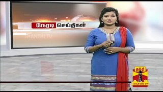 PMK accuses Arasu Cable TV over Disabling Private Channels T