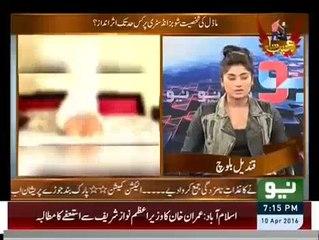 Compilation of Clips - Qandeel Baloch in Ajeeb Saa on Neo TV - 10 Apr 2016