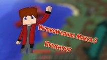 Установить Карту Мистик и Лаггер для Minecraft Pe