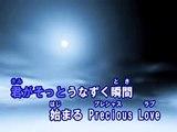 Precious Love (カラオケ) / EXILE ATSUSHI