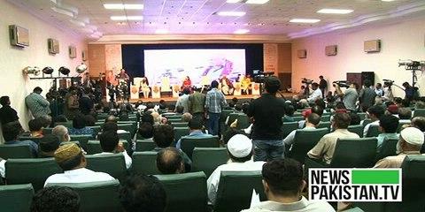 عالمی صوفی کانفرنس 2016