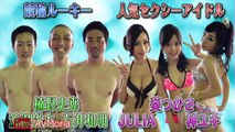 SEXY Funny Japanese Game Show with Hot Bikini Girls Models at Pool - Part 4   FUNNY GAME SHOW