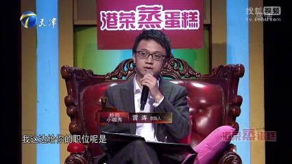 20160411 非你莫属 非你莫属20160411 北京大学专场