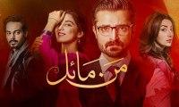 Mann Mayal Episode 12 HD Full Hum TV Drama 11 April 2016 I Latest Episode Mann Mayal I New Episode Mun Mayal