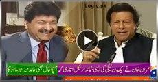 Imran Khan Phenomenal Parody Of A PMLN Minister Will Make You Laugh Like Hamid Mir