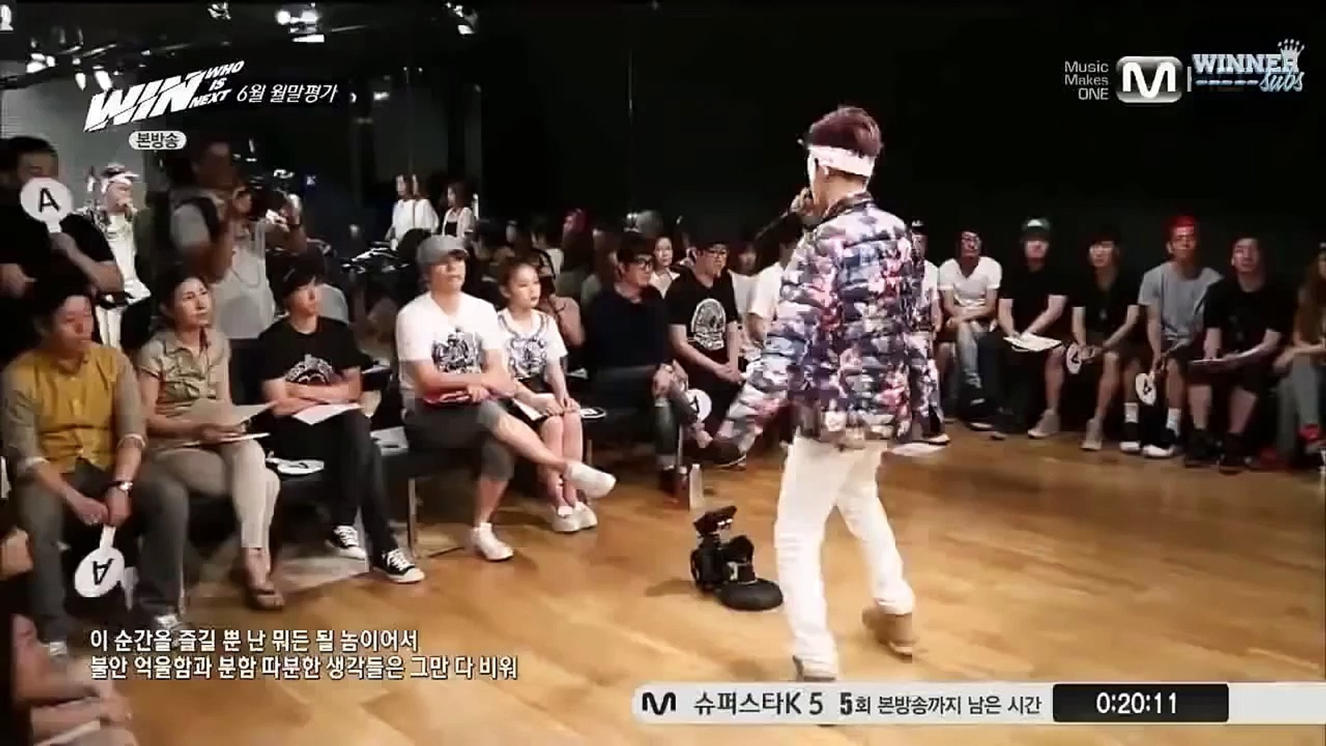 who is next ep 3 3/3 eng sub