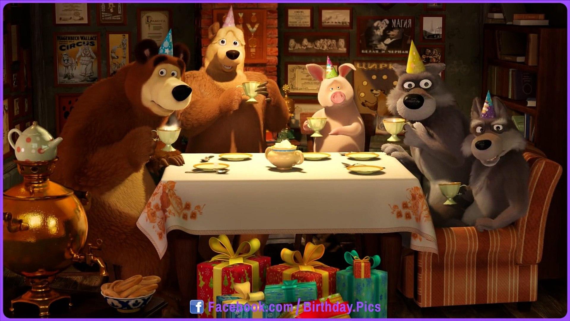 Masha And The Bear Happy Birthday 1