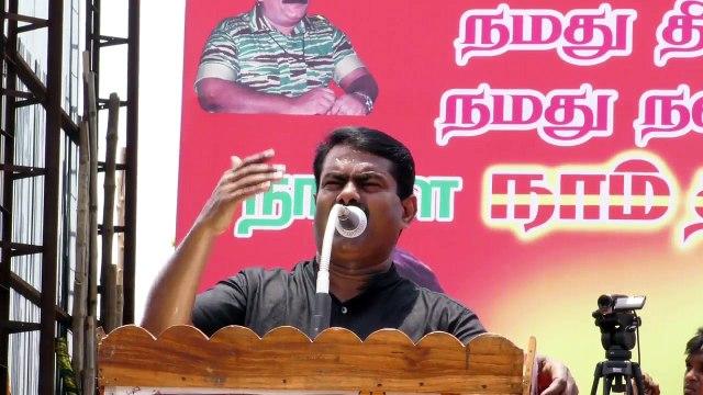 11.04.2016 | அந்தியூர் பொதுக்கூட்டம் - சீமான் எழுச்சியுரை | 11 APR 2016 | Naam Tamilar Seeman Speech – Andhiyur / Anthiyur