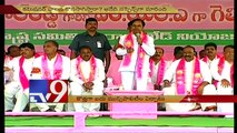 TS Govt pass orders to form 5 New Municipalities