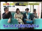 高岡早紀 路線バス
