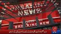 After Husain Nawaz, PM Nawaz Sharif Will Also Go to London Due to ..